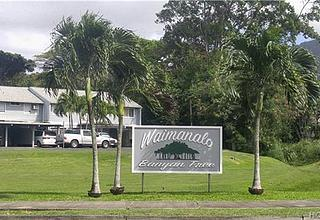 Waimanalo Banyan Tree Condo