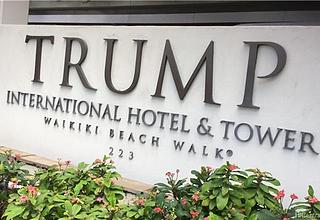 Trump Tower Waikiki Condo