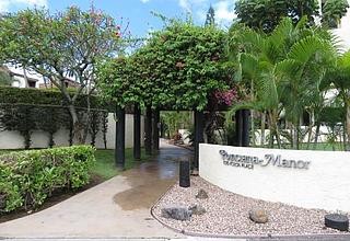 Poinciana Manor Condo