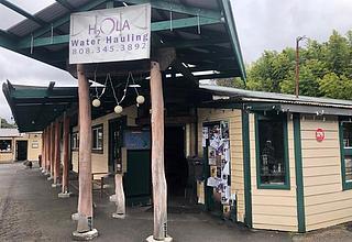 Volcano Village Business