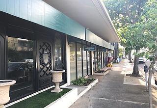 Uluniu Business Center Condo