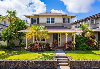 Hawaii Kai Peninsula I Home